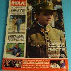 Coleccionismo de Revista Hola: REVISTA HOLA Nº1711 AÑO 1977 PRINCIPE FELIPE. SUAREZ. FERNANDO REY. ROCIO JURADO Y PEDRO CARRASCO. Lote 227057155