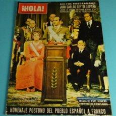 Coleccionismo de Revista Hola: REVISTA HOLA EXTRAORDINARIO AÑO 1975. ASÍ FUE PROCLAMADO JUAN CARLOS REY DE ESPAÑA. Lote 227058160