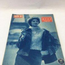 Coleccionismo de Revista Hola: REVISTA ¡ HOLA ! NÚMERO 735 DEL 27 SEPTIEMBRE 1.958 / EXTRAORDINARIO MODA. Lote 227092850