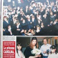 Collezionismo di Rivista Hola: RECORTE REVISTA HOLA Nº 2278 1988 CAROLINA DE MÓNACO. 2 PGS. Lote 227827560