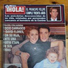 Collezionismo di Rivista Hola: 45283 - REVISTA HOLA - Nº 2790 - EN PORTADA ROCIO CARRASCO Y DAVID FLORES. Lote 230214740