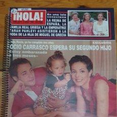 Collezionismo di Rivista Hola: 45285 - REVISTA HOLA - Nº 2813 - EN PORTADA ROCIO CARRASCO Y DAVID FLORES. Lote 230214840