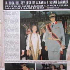 Collezionismo di Rivista Hola: RECORTE REVISTA HOLA N.º 1626 1975 BODA DEL REY LEKA I DE ALBANIA Y SUSAN BARBARA. Lote 233719745