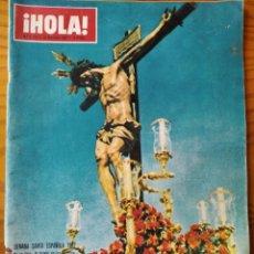 Coleccionismo de Revista Hola: HOLA Nº 1177 DE 1967- SEMANA SANTA- BRIGITTE BARDOT- GRETA GARBO- SHIRLEY MCLAINE- JOSE GERMANO.... Lote 234689190