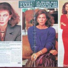 Coleccionismo de Revista Hola: RECORTE REVISTA HOLA N.º 2155 1985 MARISA YORDI DE BORBÓN 5 PGS. Lote 235137245