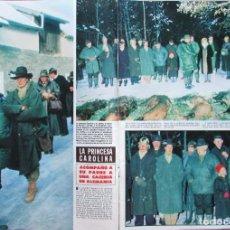 Coleccionismo de Revista Hola: RECORTE REVISTA HOLA N.º 2155 1985 CAROLINA DE MÓNACO 3 PGS. Lote 235137945
