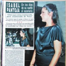 Coleccionismo de Revista Hola: RECORTE REVISTA HOLA N.º 2155 1985 ISABEL PANTOJA 4 PGS. Lote 235149380