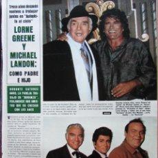 Coleccionismo de Revista Hola: RECORTE REVISTA HOLA N.º 2155 1985 LORNE GREENE, MICHAEL LANDON. Lote 235150375