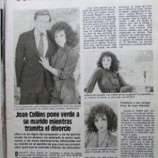 Coleccionismo de Revista Hola: RECORTE REVISTA N.º 1624 1983 JOAN COLLINS, HANNA SCHYGULLA. Lote 235351620