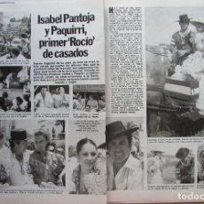 Coleccionismo de Revista Hola: RECORTE REVISTA N.º 1624 1983 ISABEL PANTOJA Y PAQUIRRI. RAINIERO DE MÓNACO.. Lote 235352880