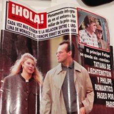 Coleccionismo de Revista Hola: REVISTA HOLA NUM 2744 13 MARZO 1977. TATIANA LIETCHTENSTEN, VICENTE PARRA. Lote 235534715