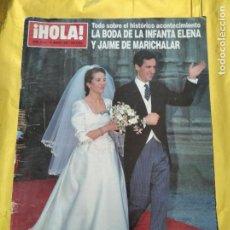 Coleccionismo de Revista Hola: HOLA - Nº 2642 - MARZO 1995 - BODA INFANTA ELENA Y JAIME DE MARICHALAR -. Lote 235567950