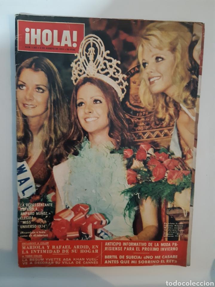 HOLA N° 1562 3/8/1974 MISS UNIVERSO 1974 AMPARO MUÑOZ (Coleccionismo - Revistas y Periódicos Modernos (a partir de 1.940) - Revista Hola)