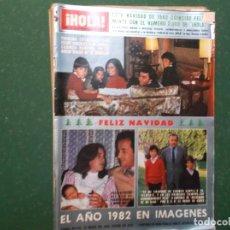 Collezionismo di Rivista Hola: HOLA Nº 2000, 1982, EL AÑO 1982 EN IMAGENES,FELIZ NAVIDAD, STEVEN SPIELBERG,. Lote 237654050