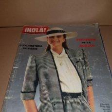 Collectionnisme de Magazine Hola: REVISTA HOLA. ESPECIAL MODA 1979. Lote 237719815