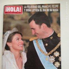 Coleccionismo de Revista Hola: ¡HOLA! Nº 3122 BODA DEL PRINCIPE FELIPE Y DOÑA LETICIA 3 DE JUNIO DE 2004. Lote 241332515
