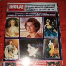 Coleccionismo de Revista Hola: AÑO 1996 2732 CLAUDIA SCHIFFER JULIO IGLESIAS NAOMI CAMPBELL MARTA CHAVARRI AZÚCAR MORENO. Lote 241995235