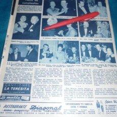 Collezionismo di Rivista Hola: RECORTE : SARA MONTIEL, EN FIESTA DE CUMPLEAÑOS. HOLA, OCTBRE 1963(#). Lote 243527610