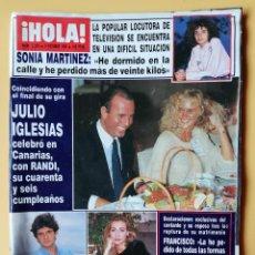 Coleccionismo de Revista Hola: ¡HOLA! NÚM. 2.355. 9 OCTUBRE 1986 - DIVERSOS AUTORES. Lote 243563250