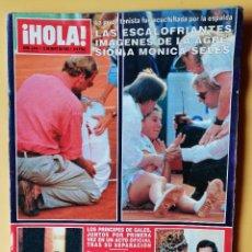 Coleccionismo de Revista Hola: ¡HOLA! NÚM. 2.544. 13 DE MAYO DE 1993 - DIVERSOS AUTORES. Lote 243563255