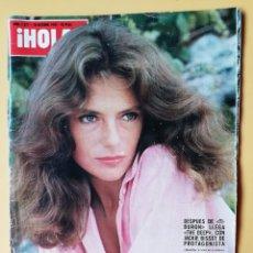 Coleccionismo de Revista Hola: ¡HOLA! NÚM. 1.677. 16 OCTUBRE 1976 - DIVERSOS AUTORES. Lote 243563260