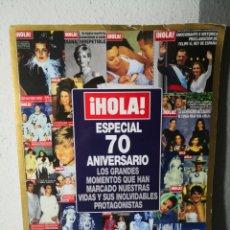 Coleccionismo de Revista Hola: HOLA! ESPECIAL 70 ANIVERSARIO. 282 PÁGINAS.. Lote 243681305