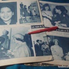 Coleccionismo de Revista Hola: RECORTE : LOS REYES DE TAILANDIA EN BRUSELAS. SIRIKIT . HOLA, JUNIO 1963 (#). Lote 243767310