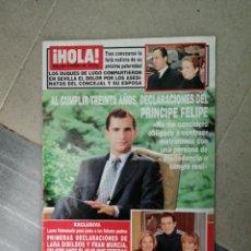 Coleccionismo de Revista Hola: AÑO 1998 2792 PAMELA ANDERSON LAURA DIBILDOS LUQUES DE LUGO ROCÍO DURCAL INÉS SASTRE CONDE SPENCER. Lote 243838260