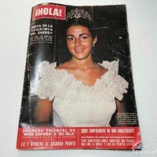 Coleccionismo de Revista Hola: HOLA SEPTIEMBRE 1974 MISS ESPAÑA ALICIA TOMAS SINATRA SIMPLEMENTE MARIA DOLLS VENDIMIA JEREZ ARANJUE. Lote 244467315