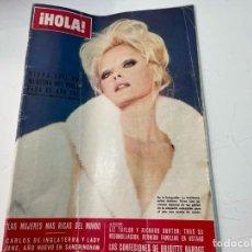 Collectionnisme de Magazine Hola: HOLA ENERO 1974 BRIGITTE BARDOT VIRNI LISI JANE SEYMOUR SHEILA DORIS DAY SACHA DISTEL MARISOL LOLITA. Lote 244598495