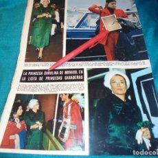 Coleccionismo de Revista Hola: RECORTE : CAROLINA DE MONACO, PRINCESA CASADERA. HOLA, ABRIL 1971(#). Lote 244730245
