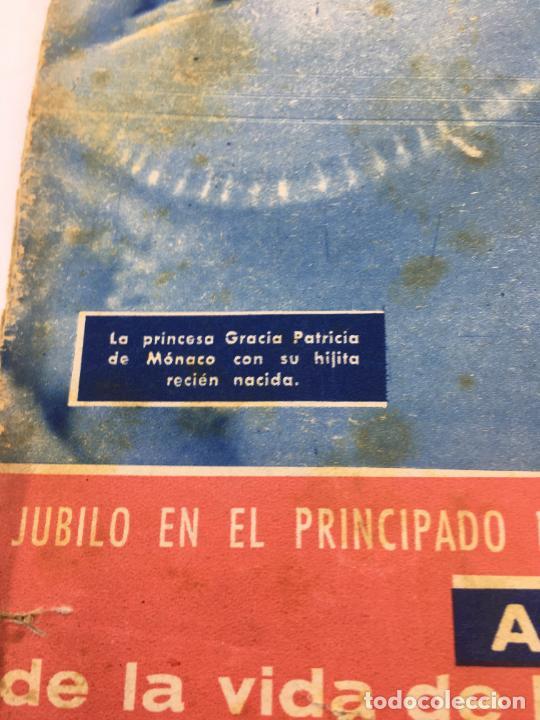 Coleccionismo de Revista Hola: ¡HOLA! - Nº 649 DEL 2 -02-1957 - NACIMIENTO DE PRINCESA CAROLINA DE MONACO - ALBUM DE LA VIDA DE LOS - Foto 4 - 245254085