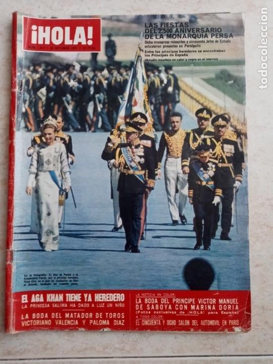 HOLA 1.417 AÑO 1971.FIESTA MONARQUIA PERSA.BODA DE VICTOR MANUEL DE SABOYA.BODA DEL MATADOR ETC... (Coleccionismo - Revistas y Periódicos Modernos (a partir de 1.940) - Revista Hola)