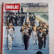 Coleccionismo de Revista Hola: HOLA 1.417 AÑO 1971.FIESTA MONARQUIA PERSA.BODA DE VICTOR MANUEL DE SABOYA.BODA DEL MATADOR ETC.... Lote 245267915