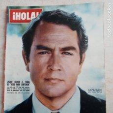 Coleccionismo de Revista Hola: HOLA 1.400 JAVIER ESCRIBA.ONASSIS.RICHARD.BURTON.ISABEL DE INGLATERRA.AÑO 1971. ETC.... Lote 245271405