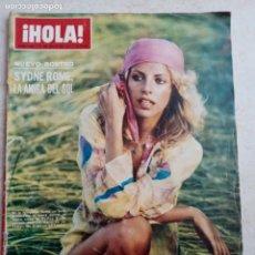 Coleccionismo de Revista Hola: HOLA 1.405 .SYDNE ROME.J.ONASSIS. M.DEL C.MARTINEZ BORDIU.MONACO B.B.AÑO 1971.ETC... Lote 245274885