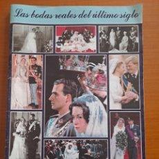 Coleccionismo de Revista Hola: LAS BODAS REALES DEL ÚLTIMO SIGLO. Lote 245528770
