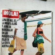 Coleccionismo de Revista Hola: HOLA, LUNA DE MIEL DUQUES DE LUGO, ISABEL PANTOJA,TOP MODELS, AÑO 1995. Lote 245580985