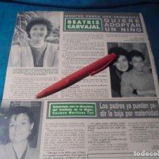 Coleccionismo de Revista Hola: RECORTE : BEATRIZ CARVAJAL. HOLA, DCMBRE 1990(#). Lote 246114940