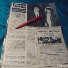 Coleccionismo de Revista Hola: RECORTE : VICTORIA PRINCIPAL. HOLA, MARZO, 1986 (#). Lote 249113375