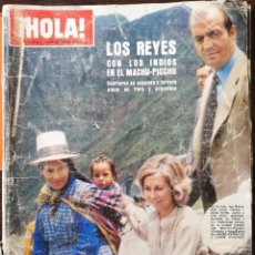 Collezionismo di Rivista Hola: REVISTA HOLA 1789 ROCIO JURADO TORREBRUNO PECOS JOHN TRAVOLTA ILONA STALLER FARRAH FAWCETT DENEUVE. Lote 250322010