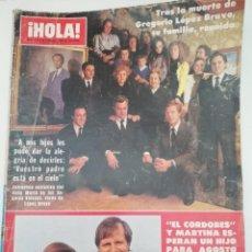 Collectionnisme de Magazine Hola: REVISTA HOLA Nº 2115 JOAN COLLINS BRIGITTE BARDOT ANTONIO FLORES CLAUDIA CARDINALE GINA LOLLOBRIGIDA. Lote 252303630