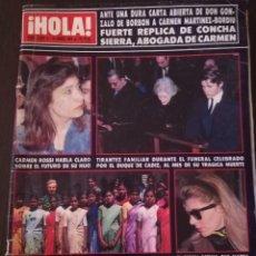 Collectionnisme de Magazine Hola: REVISTA HOLA Nº 2326 CONCHA MARQUEZ PIQUER DINASTÍA MARTA SÁNCHEZ LOREDANA BERTE JULIO IGLESIAS. Lote 252350185
