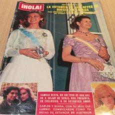 Coleccionismo de Revista Hola: REVISTA HOLA - N ° 2015 ABRIL 1983 - LOS REYES DE SUECIA / CAMILO SESTO / CARLOS Y DIANA. Lote 252840100