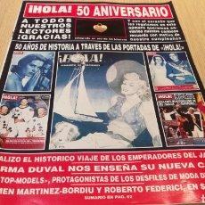 Coleccionismo de Revista Hola: REVISTA HOLA - N ° 2620 OCTUBRE 1994 - 50 ANIVERSARIO. Lote 252840405