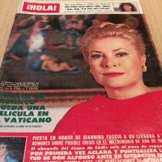 Coleccionismo de Revista Hola: REVISTA HOLA - N ° 1978 JULIO 1982 - GRACIA DE MONACO RUEDA UN PELÍCULA EN EL VATICANO. Lote 252841900