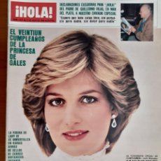 Colecionismo da Revista Hola: DE KIOSKO. HOLA Nº 1977. JULIO DE 1982. EL 21 CUMPLEÑOS DE LADY DI. PRINCIPE ASTURIAS. LUCIA BOSÉ. Lote 253877120
