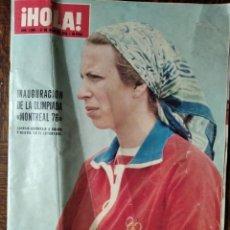 Coleccionismo de Revista Hola: ¡HOLA! Nº 1666 DE 1976- OLIMPIADAS MONTREAL- SYLVIA KRISTEL- JULIO IGLESIAS- RAPHAEL- BRITT EKLAND... Lote 254159205
