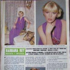 Collectionnisme de Magazine Hola: RECORTE REVISTA HOLA 1692 1977 BÁRBARA REY, DEWI SUKARNO, CARMEN ORDOÑEZ. Lote 254345170