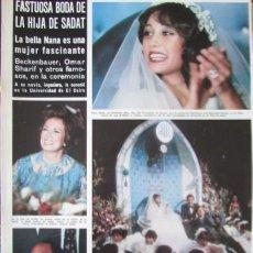Coleccionismo de Revista Hola: RECORTE REVISTA HOLA 1691 1977 BODA NANA SADAT, HIJA DE SADAT. PORTADA Y 4 PGS. Lote 254367475
